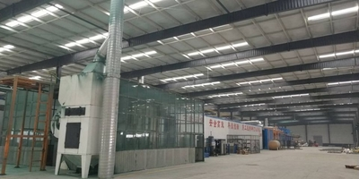 Anping Xinlong Wire Mesh Manufacture Co., Ltd.
